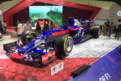 Hà Nội công bố giải đua F1 trên đường phố